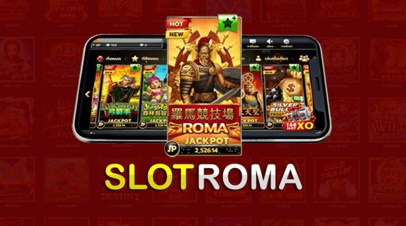 เกมสล็อตออนไลน์ Roma