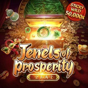 เกมส์สล็อต Jewels of Prosperity