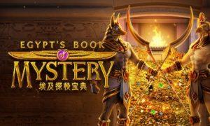 เกมส์สล็อต Egypt's Book of Mystery