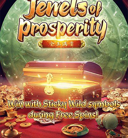เกมสล็อต Jewels of Prosperity